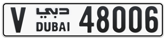 V 48006 - Plate numbers for sale in Dubai