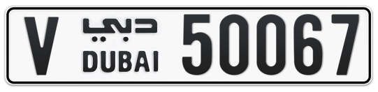 V 50067 - Plate numbers for sale in Dubai