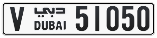 V 51050 - Plate numbers for sale in Dubai
