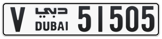 V 51505 - Plate numbers for sale in Dubai