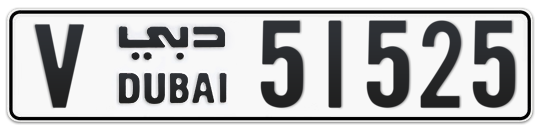 V 51525 - Plate numbers for sale in Dubai