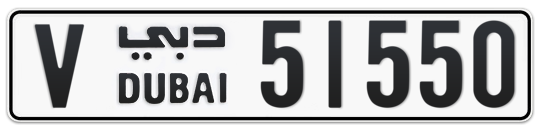 V 51550 - Plate numbers for sale in Dubai