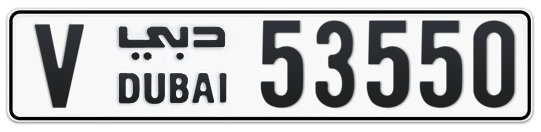V 53550 - Plate numbers for sale in Dubai