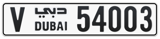 V 54003 - Plate numbers for sale in Dubai
