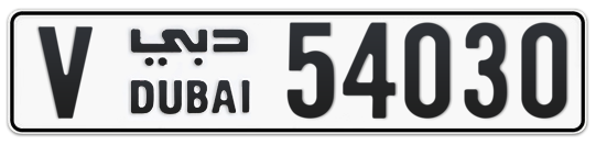 V 54030 - Plate numbers for sale in Dubai