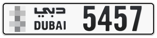 * 5457 - Plate numbers for sale in Dubai