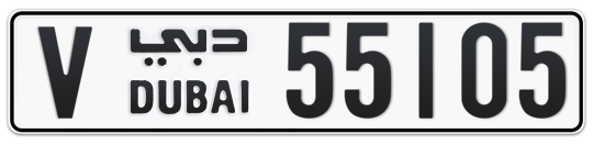 V 55105 - Plate numbers for sale in Dubai