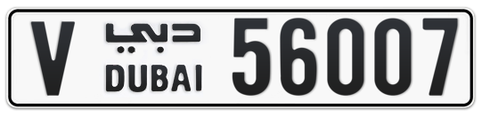 V 56007 - Plate numbers for sale in Dubai