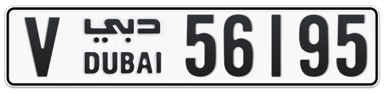 V 56195 - Plate numbers for sale in Dubai