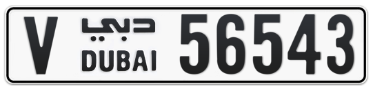 V 56543 - Plate numbers for sale in Dubai