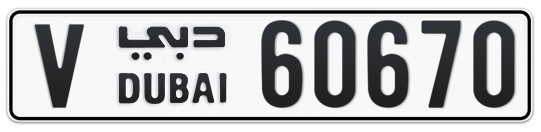 V 60670 - Plate numbers for sale in Dubai