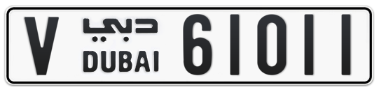 V 61011 - Plate numbers for sale in Dubai