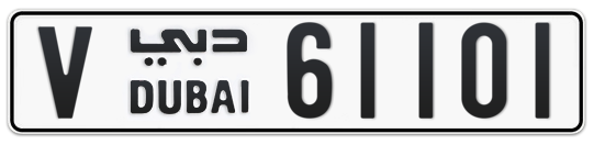 V 61101 - Plate numbers for sale in Dubai