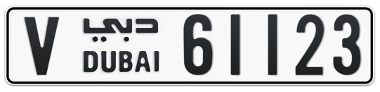 V 61123 - Plate numbers for sale in Dubai