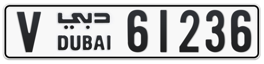 V 61236 - Plate numbers for sale in Dubai