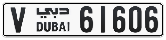 V 61606 - Plate numbers for sale in Dubai