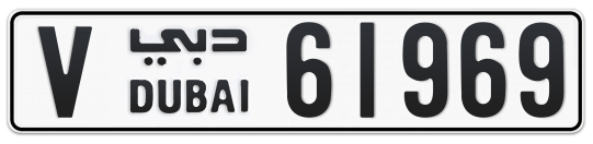 V 61969 - Plate numbers for sale in Dubai