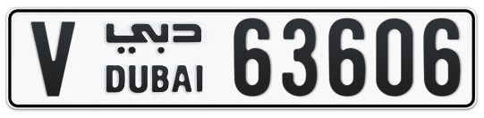 V 63606 - Plate numbers for sale in Dubai