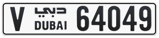 V 64049 - Plate numbers for sale in Dubai
