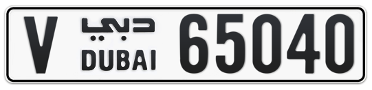 V 65040 - Plate numbers for sale in Dubai