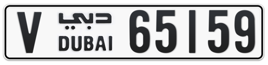V 65159 - Plate numbers for sale in Dubai