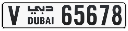 V 65678 - Plate numbers for sale in Dubai