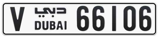 V 66106 - Plate numbers for sale in Dubai