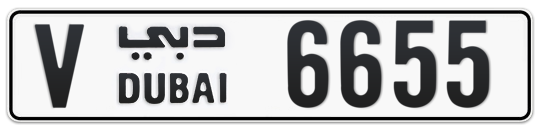 V 6655 - Plate numbers for sale in Dubai