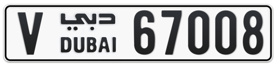V 67008 - Plate numbers for sale in Dubai