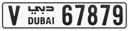 V 67879 - Plate numbers for sale in Dubai
