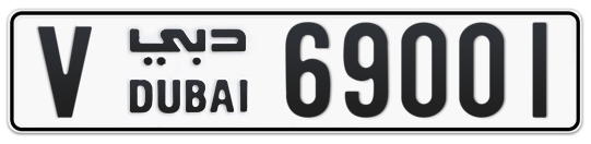 V 69001 - Plate numbers for sale in Dubai