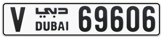 V 69606 - Plate numbers for sale in Dubai