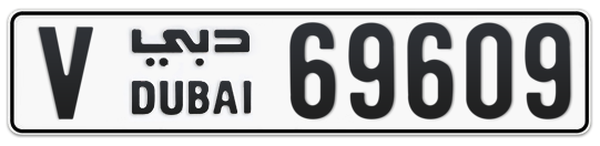 V 69609 - Plate numbers for sale in Dubai