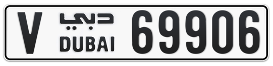 V 69906 - Plate numbers for sale in Dubai