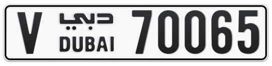 V 70065 - Plate numbers for sale in Dubai