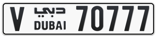 V 70777 - Plate numbers for sale in Dubai