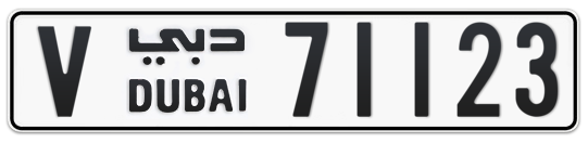 V 71123 - Plate numbers for sale in Dubai