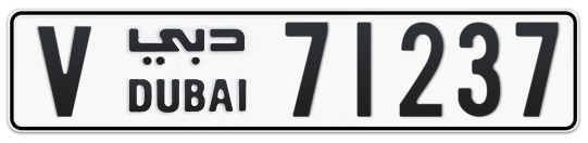 V 71237 - Plate numbers for sale in Dubai