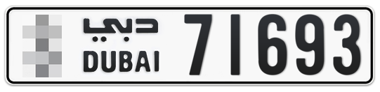 * 71693 - Plate numbers for sale in Dubai