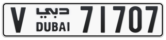 V 71707 - Plate numbers for sale in Dubai