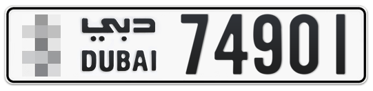 * 74901 - Plate numbers for sale in Dubai