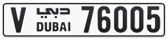 V 76005 - Plate numbers for sale in Dubai