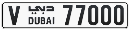 V 77000 - Plate numbers for sale in Dubai