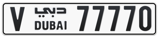 V 77770 - Plate numbers for sale in Dubai