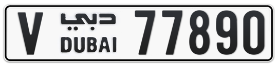 V 77890 - Plate numbers for sale in Dubai