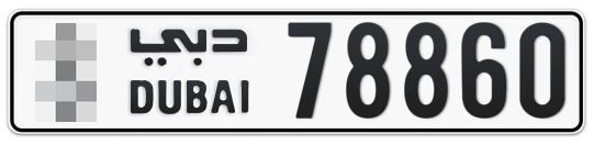 * 78860 - Plate numbers for sale in Dubai