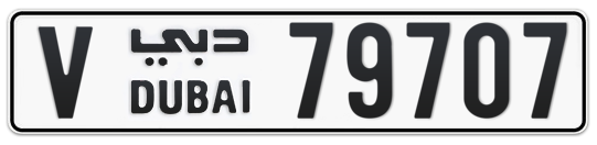 V 79707 - Plate numbers for sale in Dubai