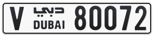 V 80072 - Plate numbers for sale in Dubai