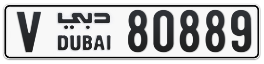 V 80889 - Plate numbers for sale in Dubai