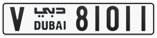 V 81011 - Plate numbers for sale in Dubai